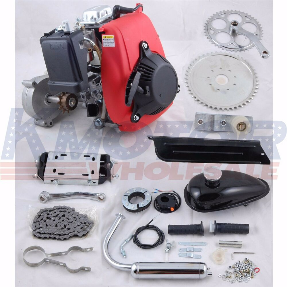 New 49cc 4 stroke gas petrol motorized bicycle bike engine for Gas powered motorized scooter
