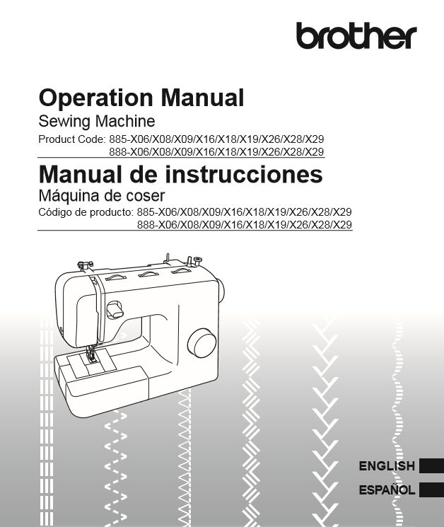 Brother Lx2763 Sewing Machine Owner U0026 39 S Manual On Cd