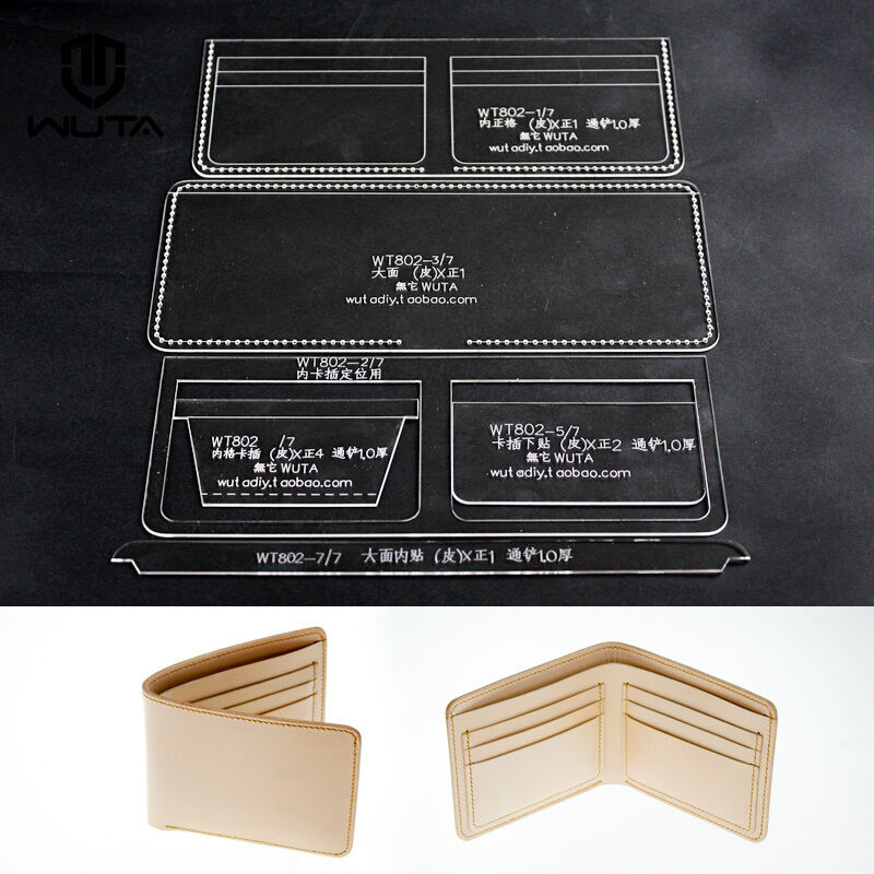 wallet leather template set acrylic pattern for leathercraft leather worker 815 ebay. Black Bedroom Furniture Sets. Home Design Ideas