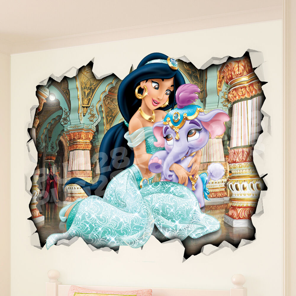 Jasmine Disney Princess 3D Wall Vinyl Poster Sticker Mural