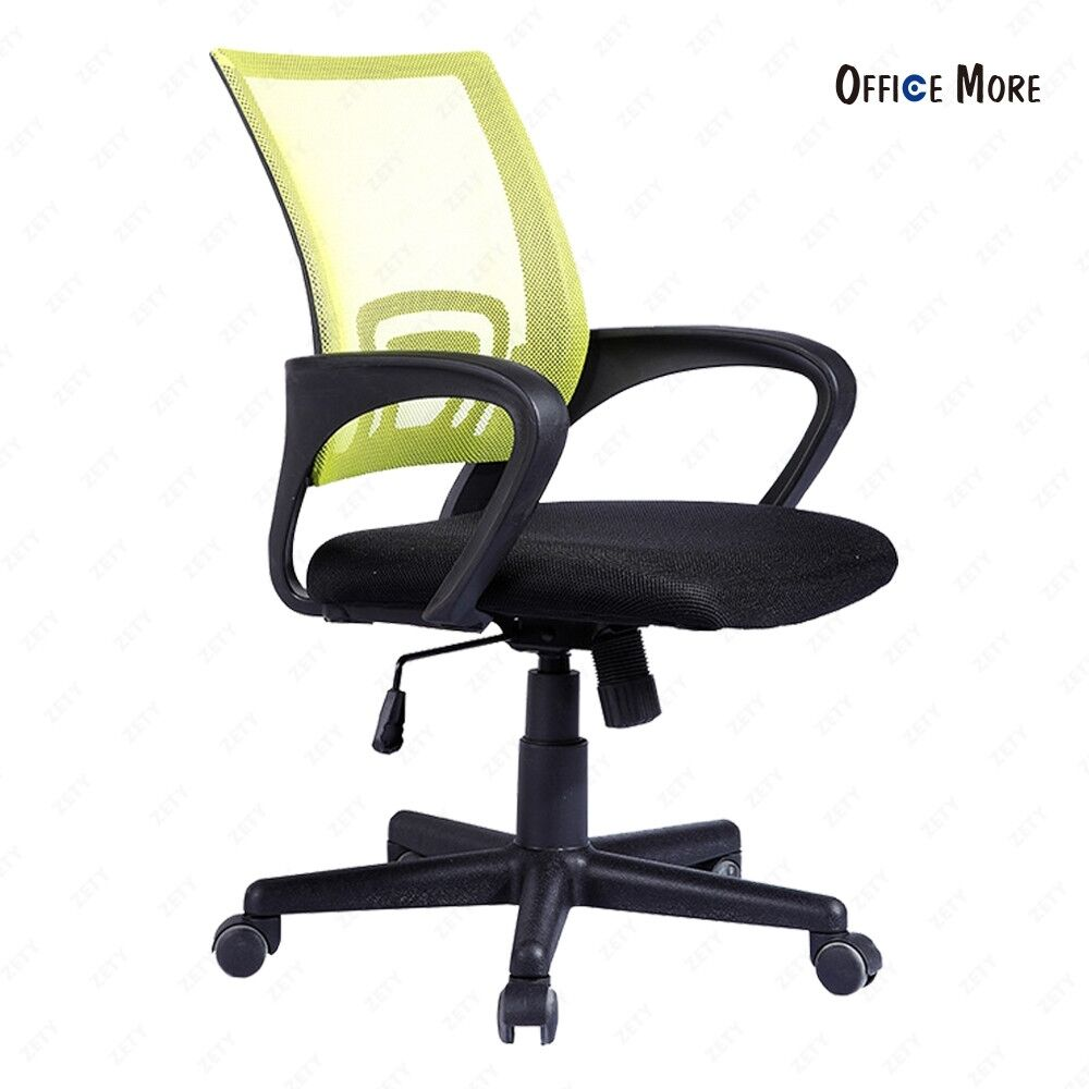Ergonomic Midback Executive Swivel Mesh Office Chair