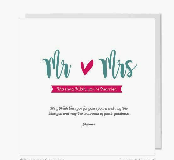Islamic cards ebay wedding nikkah walima mehndi islamic greeting cards for everyday occasion kristyandbryce Image collections