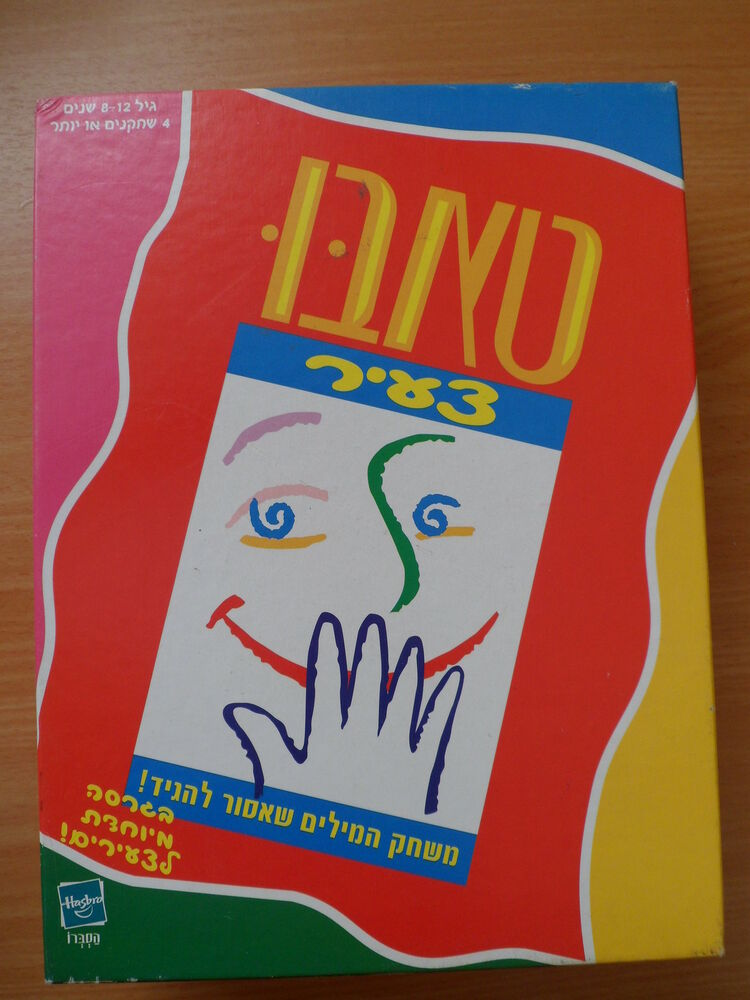 Board Games In Hebrew : Taboo young hebrew board game ebay