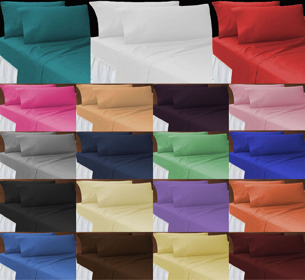 PLAIN DYED POLY COTTON COMPLETE SHEET SET (FLAT+FITTED