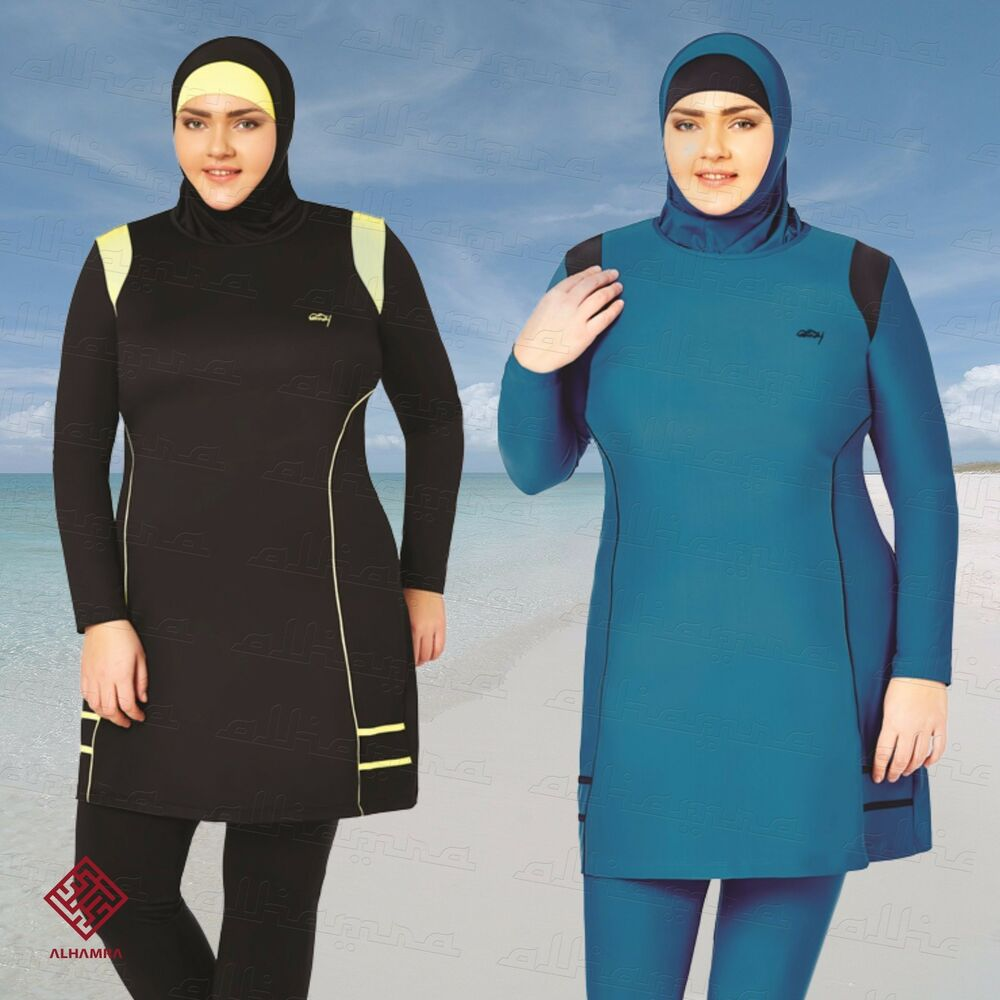AlHamra Full Cover AL0133 Burkini Modest Women Swimsuit ...