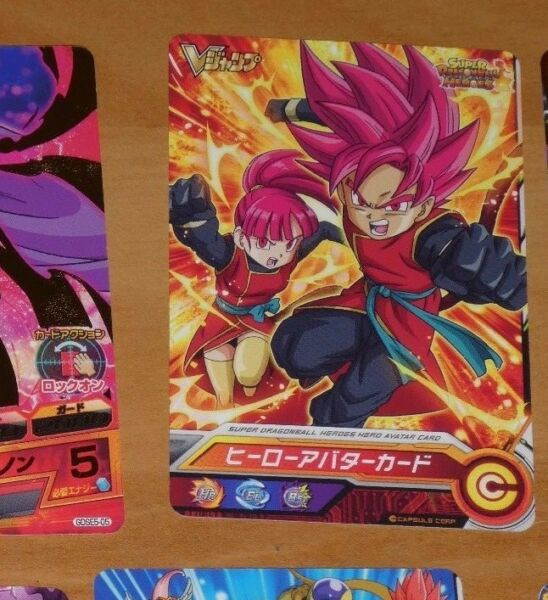 x4 Hoi UC BT4-042 Dragon Ball Super Colossal Warf Emissary of Flame BT4-042
