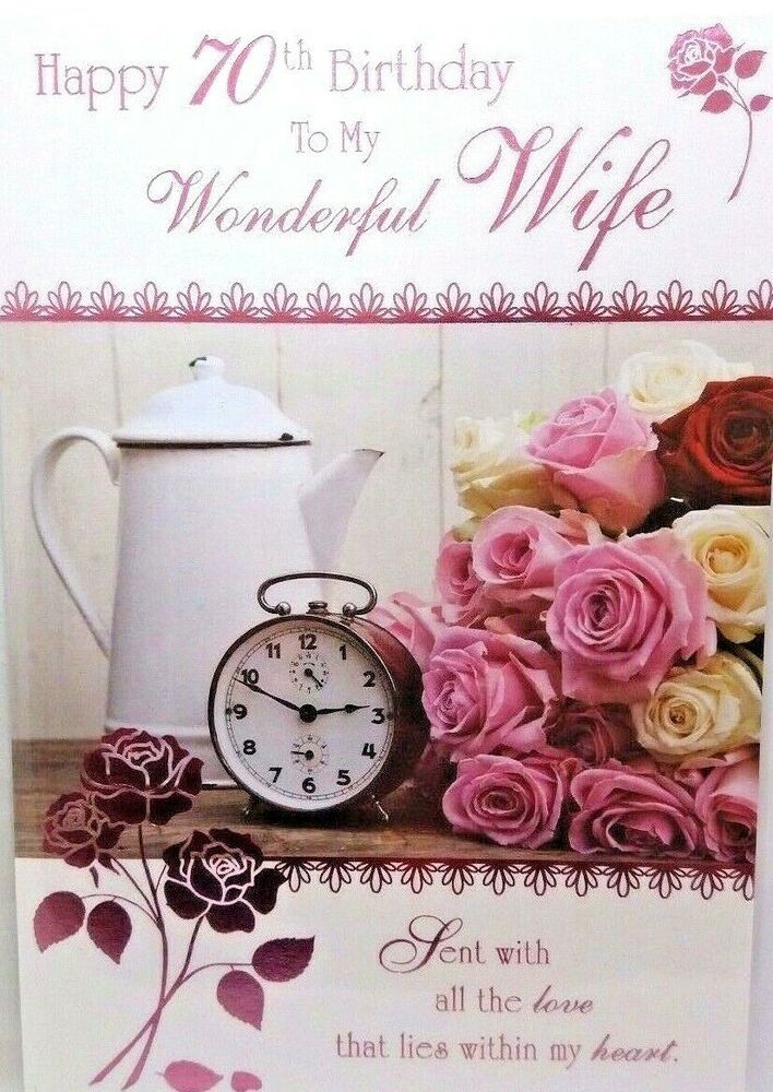 70th WIFE BIRTHDAY CARD AGE 70 QUALITY FLORAL DESIGN INSERTED 5033833036026