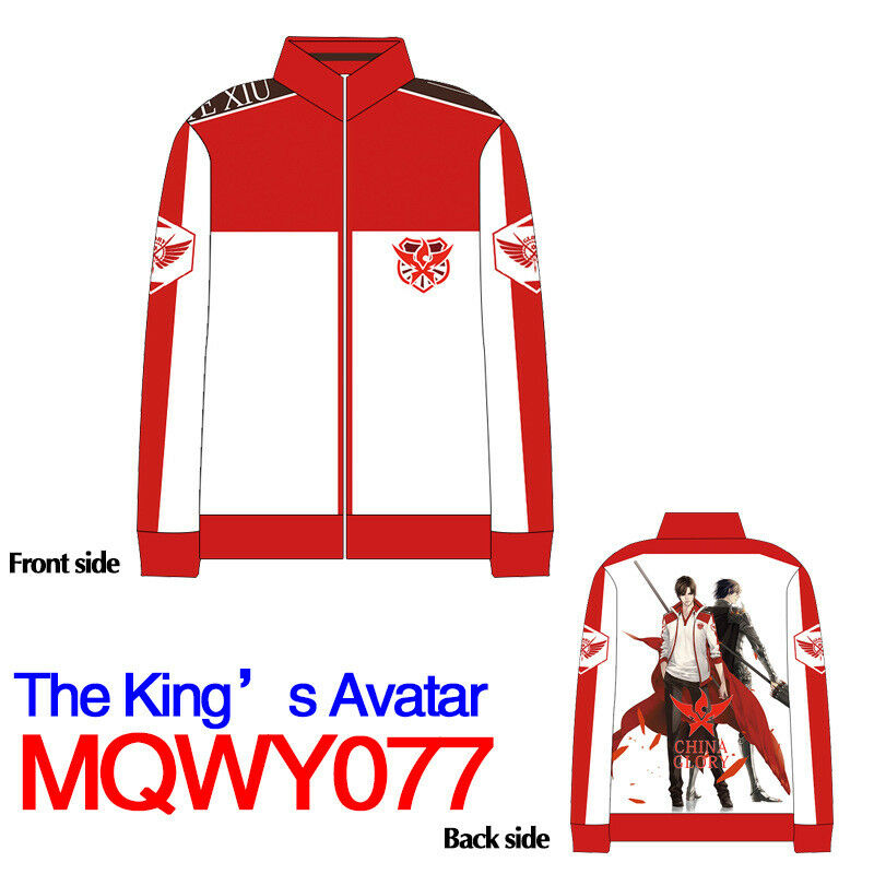 Details about Anime The King s Avatar Ye Xiu Track Jacket Bomber Sport  Hoodie SweatShirt Coat dd6c28ca1f
