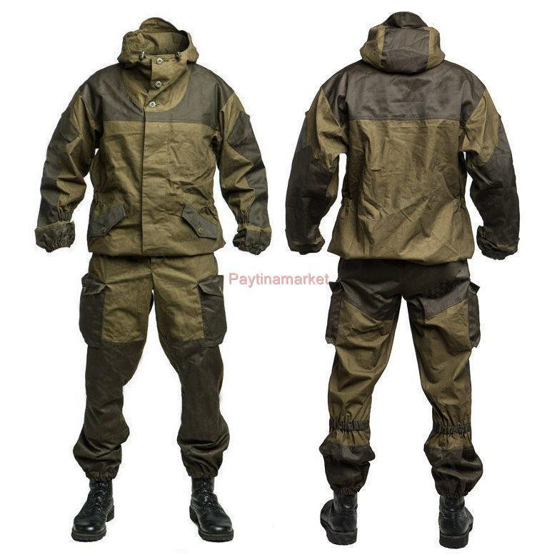 Russian Military Army Gorka 3 Original BARS Special Forces ...