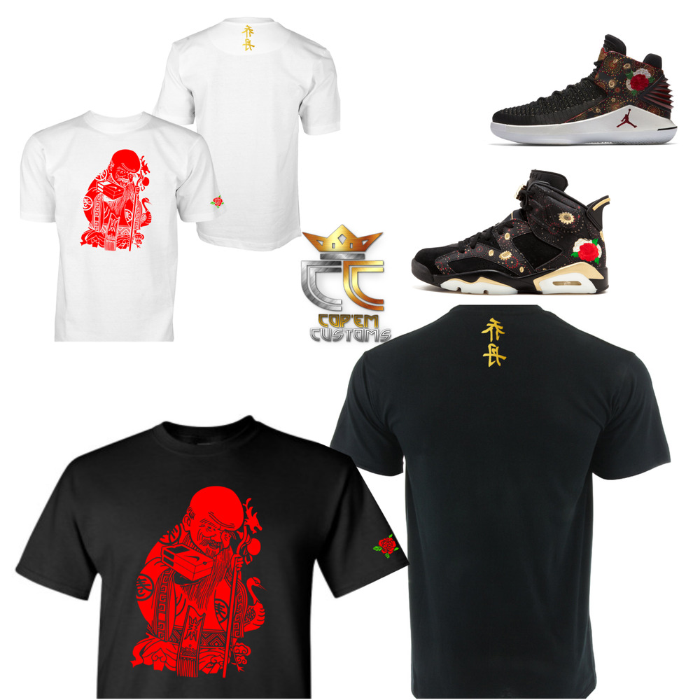 a487727b3d09 Details about EXCLUSIVE TEE SHIRT TO MATCH NIKE AIR JORDAN CHINESE NEW YEAR  CNY COLLECTION!