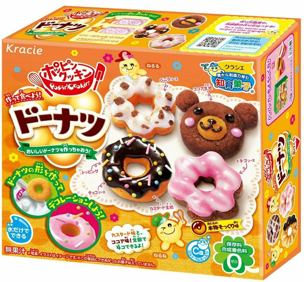 popin cookin donuts - 1000×927