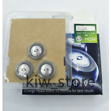 3x HQ56 Shaver Razor Head Blade Cutter replaement for Norelco Philips HQ4 HQ55