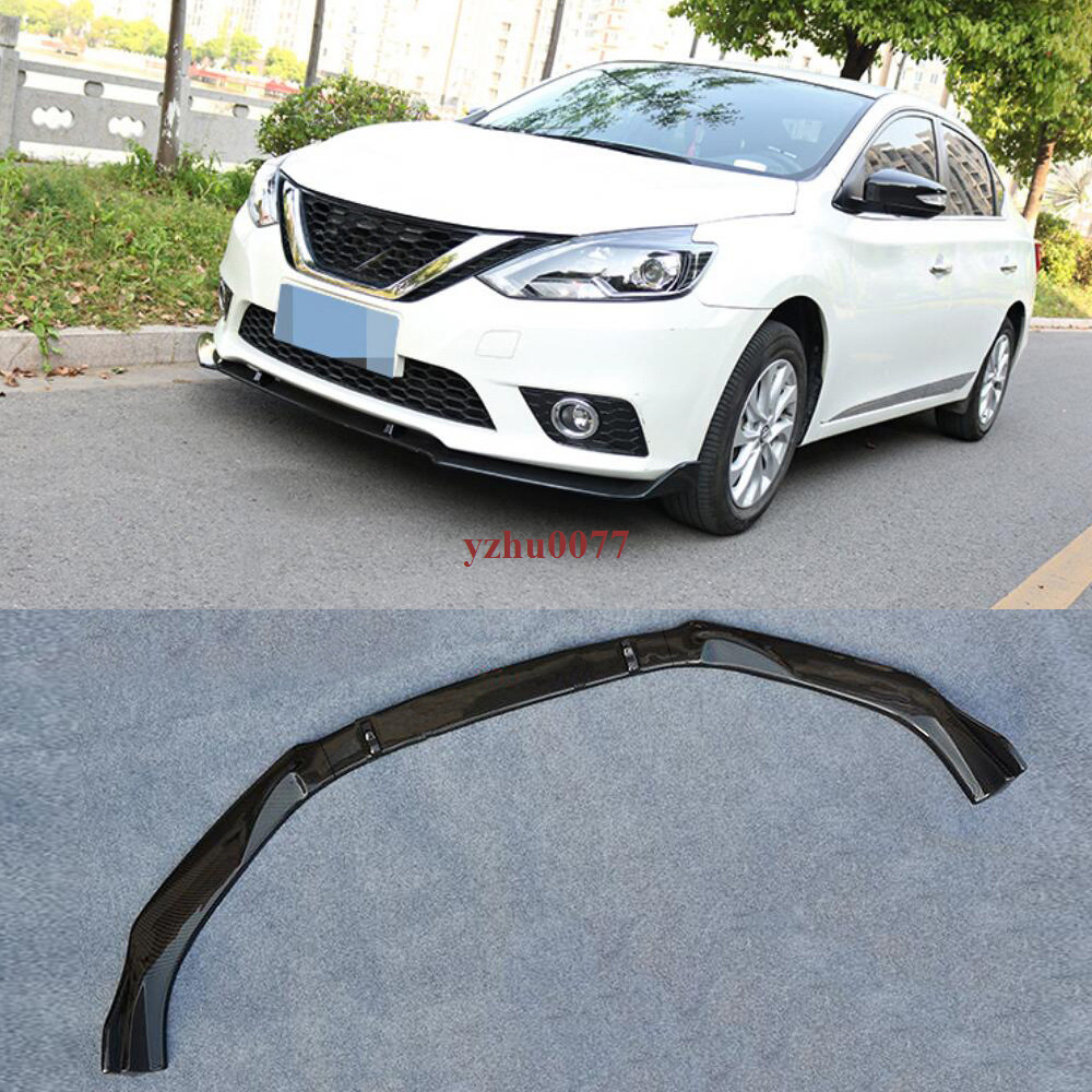 3*Front Bumper Lip Molding Cover Carbon Fiber Style For