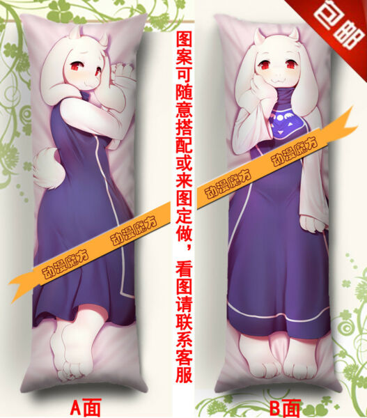 Game Undertale Toriel Hugging Body Dakimakura Cover Pillow Case 150*50cm #D2