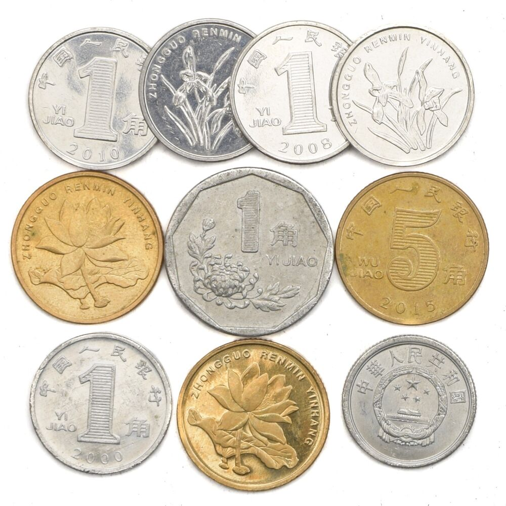 collectible chinese coins