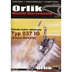 Chinese Missile Boat Type 037IG Houxin # Card Model Scale 1/100 # ORLIK-131