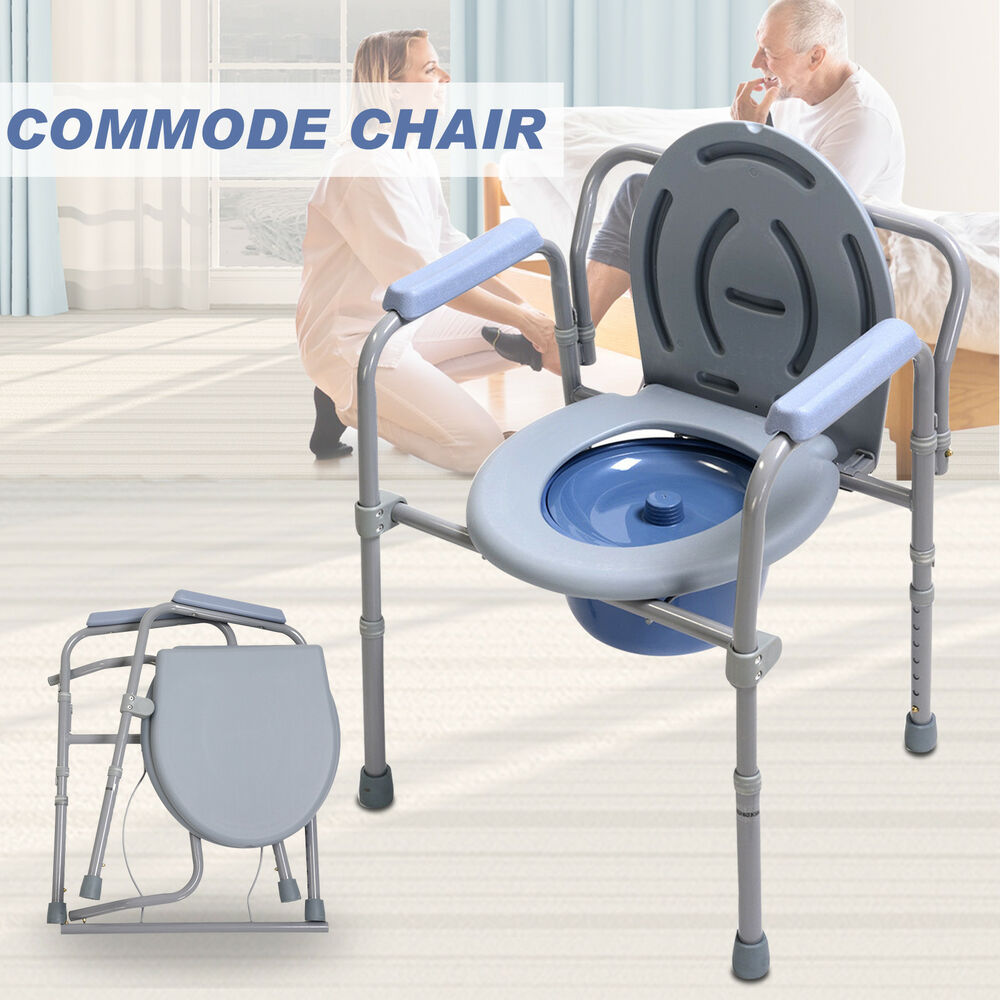 Portable Bedside Commode Chair Foldable Potty Stool Toilet