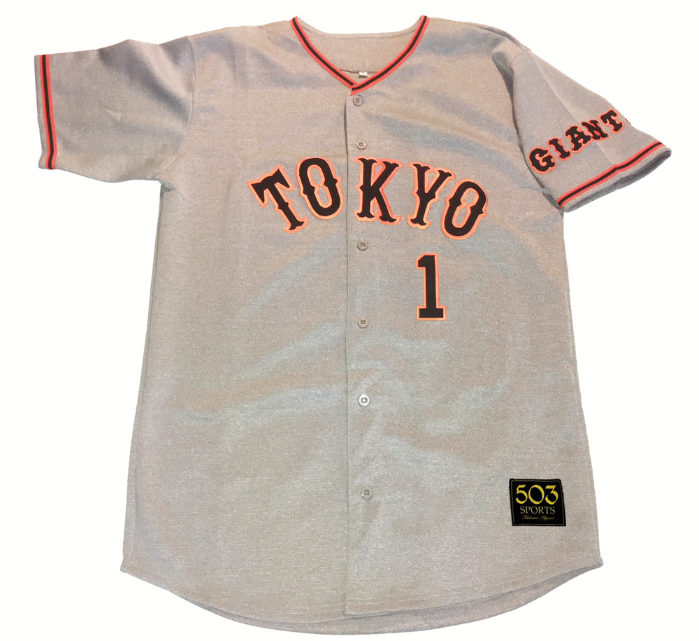 3db4debcc6c Tokyo Giants Customized Baseball Jersey Yomiuri Giants Sadaharu Oh | eBay