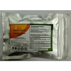 Devil's Claw Extract Powder 5% Harpagoside Harpagophytum Procumbens extract