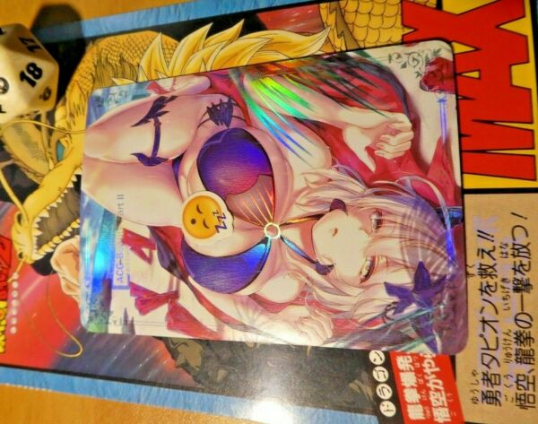 FrankreichACG ANIME CUSTOM FAN CARD 2FBJ PRISM HOLO PIXEL CARTE GIRL 06/09 SEXY  MINT