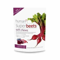 Kyпить HumanN SuperBeets Grape Seed Soft Chews - 60 Count на еВаy.соm