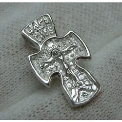 Kyпить 925 Sterling Silver Cross Pendant Tiny Crucifix Intercession Protecting Veil 446 на еВаy.соm