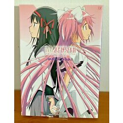 Puella Magi Madoka Magica: The Movie Official Guide Book -with you- US Seller
