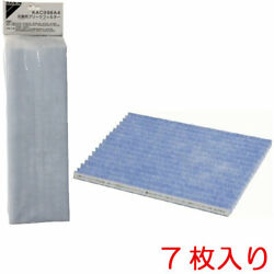 Daikin air cleaner for pleated photocatalyst filter KAC998A4E  A4 (7 pieces) New