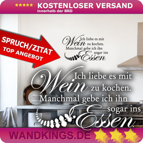 wandtattoo spruch ich liebe es mit wein zu kochen esszimmer k che 50x29 cm ebay. Black Bedroom Furniture Sets. Home Design Ideas