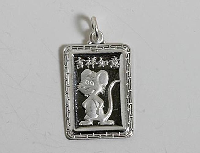 Chinese Zodiac Horoscope Sterling Silver Rectangle Rect