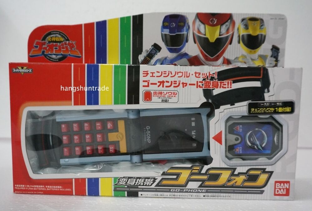 Bandai go onger power rangers rpm go phone cell shift - Toys r us lattes telephone ...