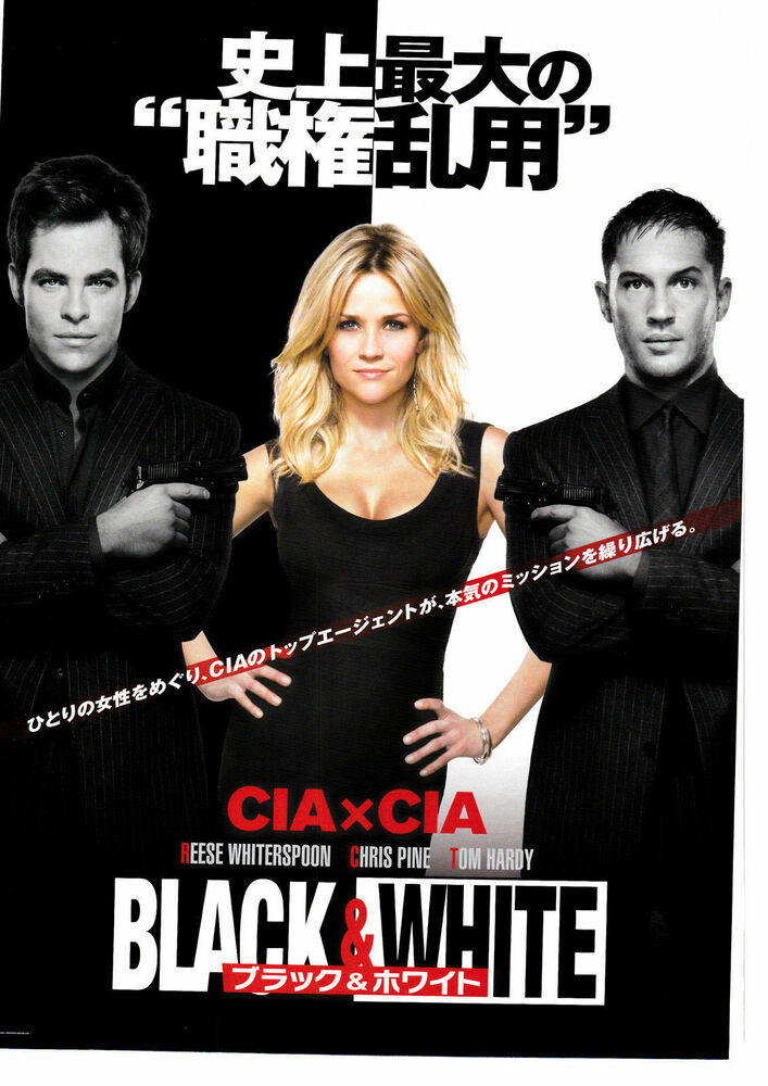 black amp white reese witherspoon japan movie poster