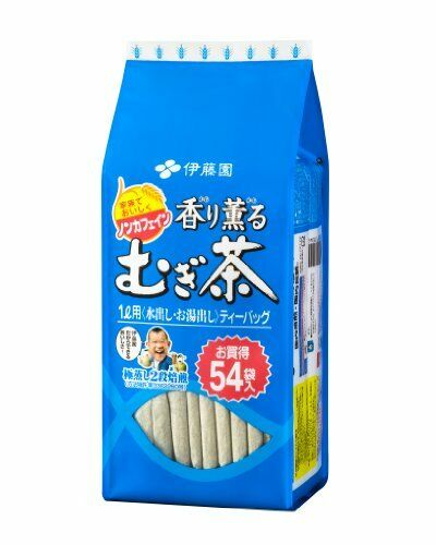 ... Roasted Barley Tea Bags Freshest from Japan Large 54 Bags Mugicha
