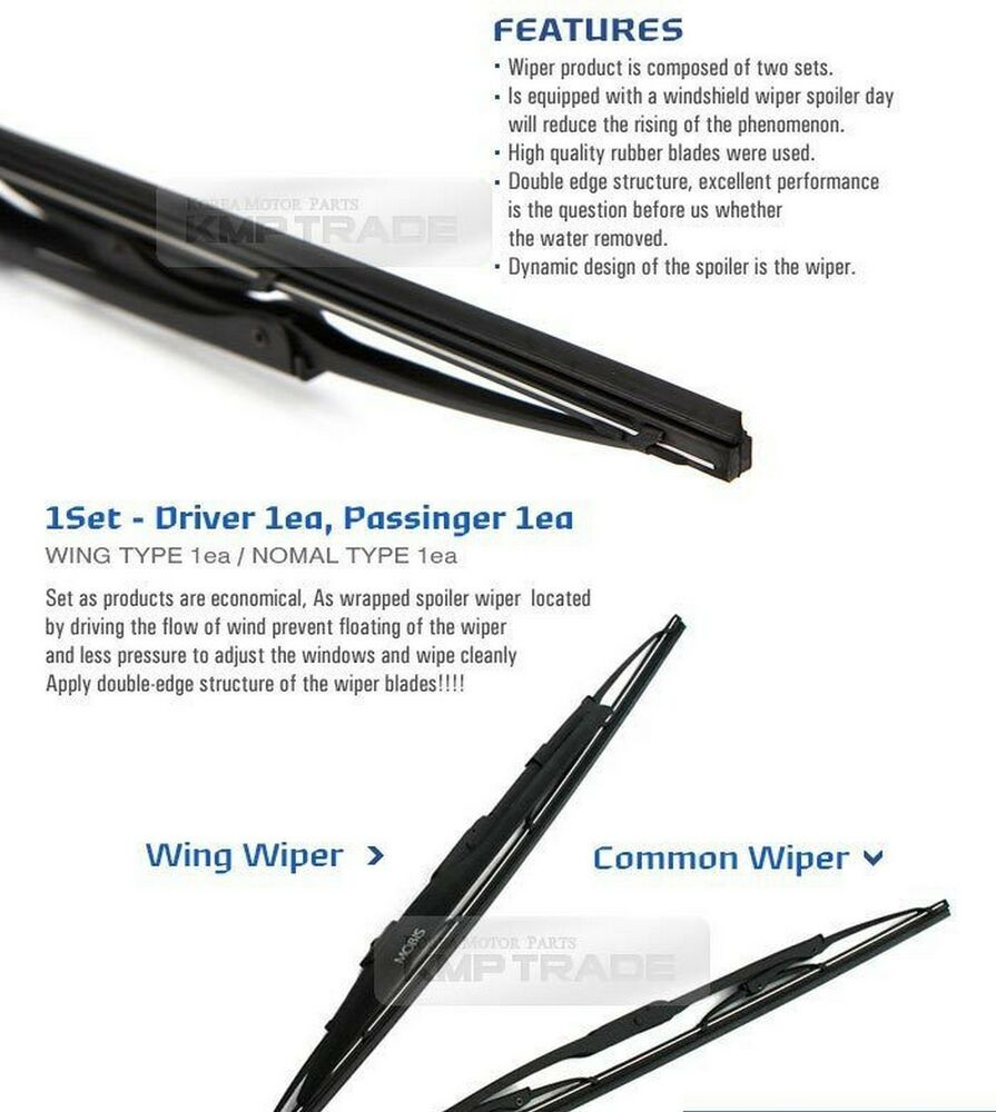hyundai elantra wiper blades. Black Bedroom Furniture Sets. Home Design Ideas