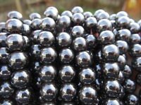 "10mm HEMATITE rounds, 16"", approx 40 beads"