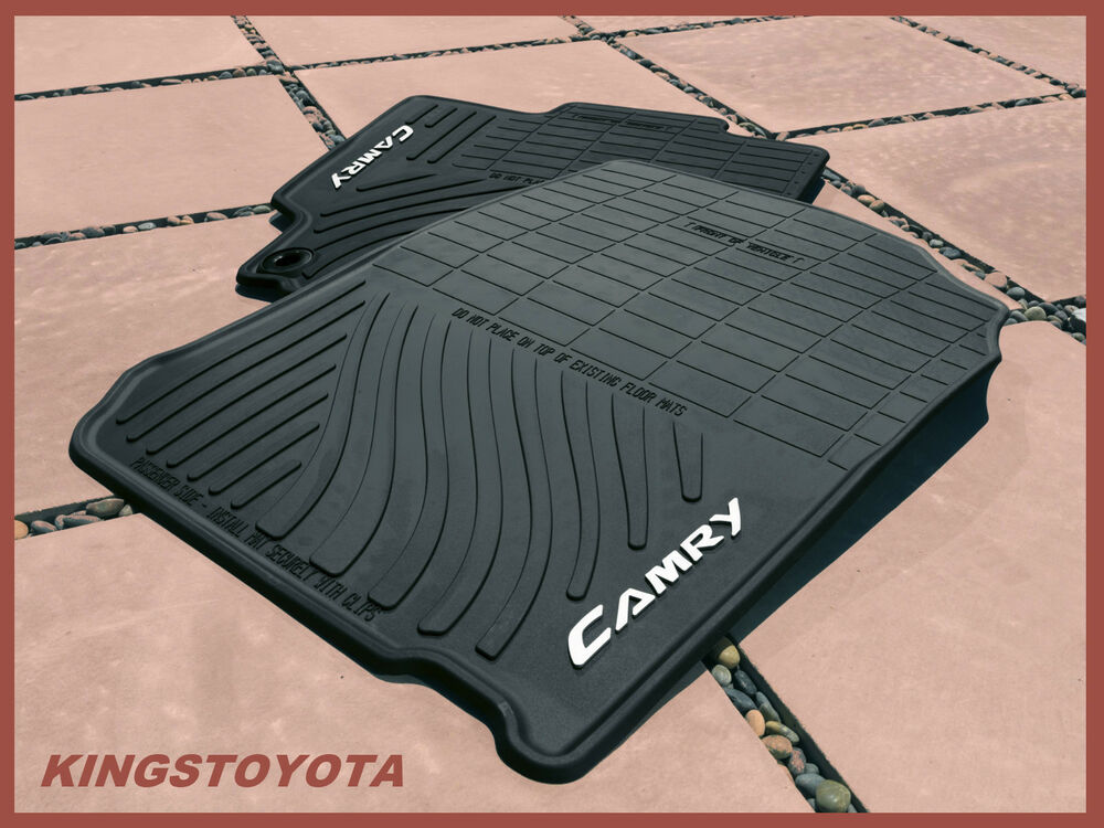 2012 2014 toyota camry all weather rubber floor slush mats for 2009 toyota camry floor mats