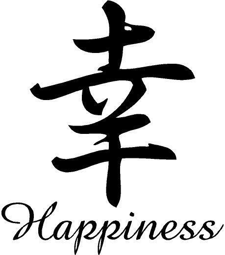 Japanese Kanji Symbol for Happiness - High Quality Vinyl ...