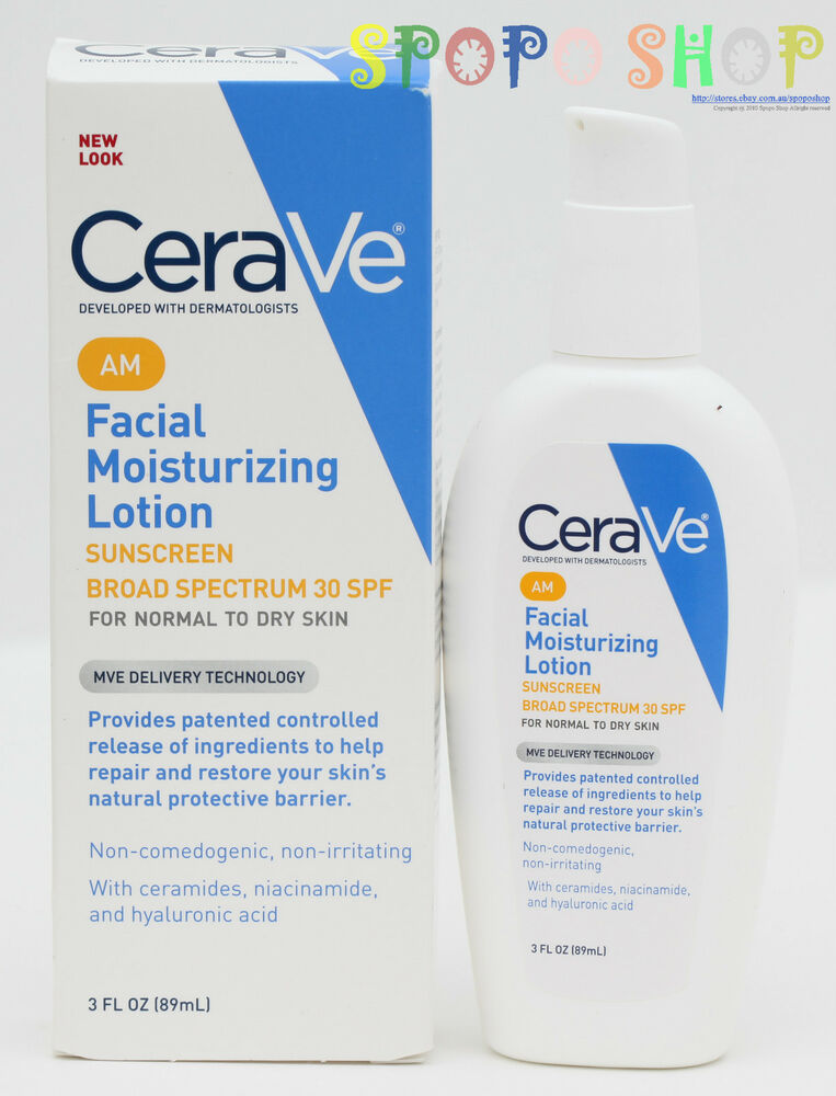 dermatologist recommended facial moisturizers