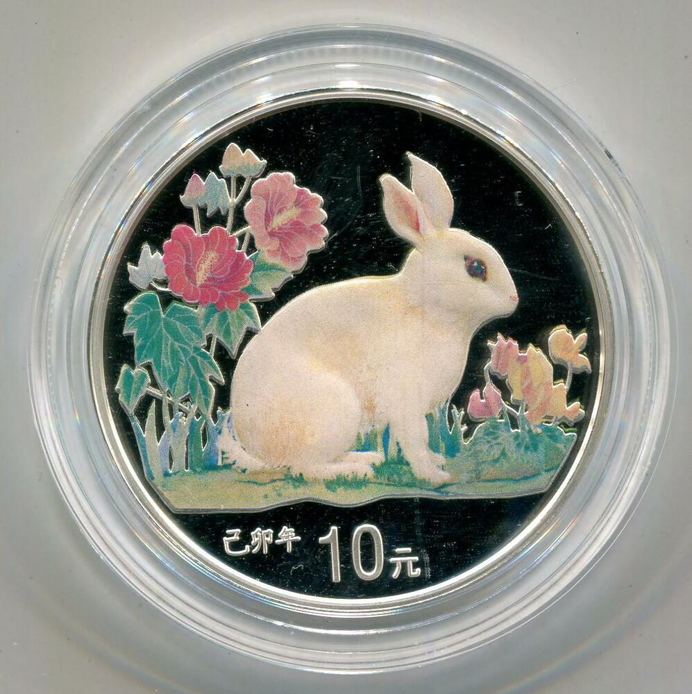 china coin and rabbit proof Order perth mint gold (2011 rabbit coins) at apmex or call (800) 375-9006   centered around the chinese lunar calendar, the australian gold lunar series ii  coins appeal to  2011 australia 1 oz gold lunar rabbit proof (series ii.