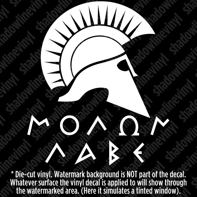 Molon Labe Spartan Helmet Vinyl Decal Sticker Come And