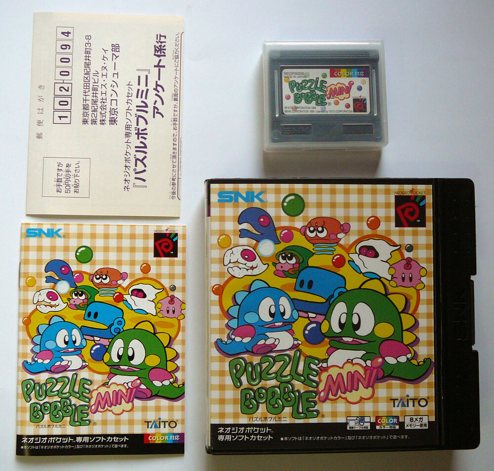 New Neo Geo Pocket Color Games Puzzle Bobble Mini Bust-a