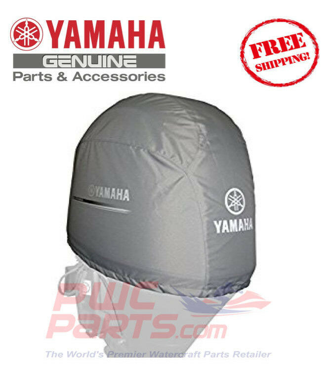 Yamaha Oem Outboard F T50b F T60b F70 Deluxe Motor Cover 4