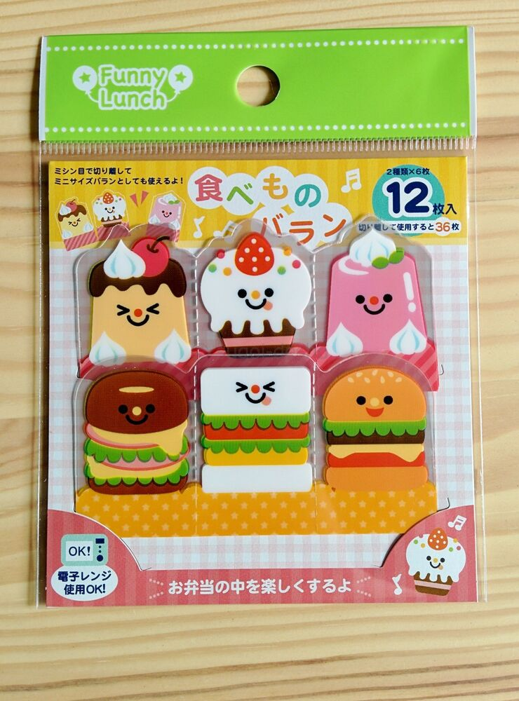 cute food baran grass dividers for bento lunch box made in japan ebay. Black Bedroom Furniture Sets. Home Design Ideas