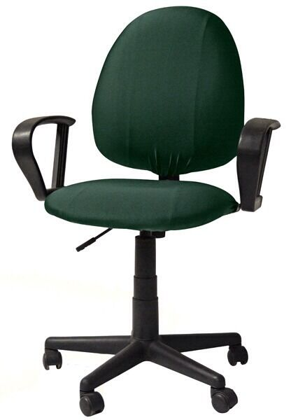 New Forest Green Office Chair Cover 1set Ebay