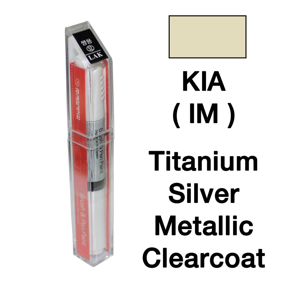 Kia Titanium Silver Touch Up Paint