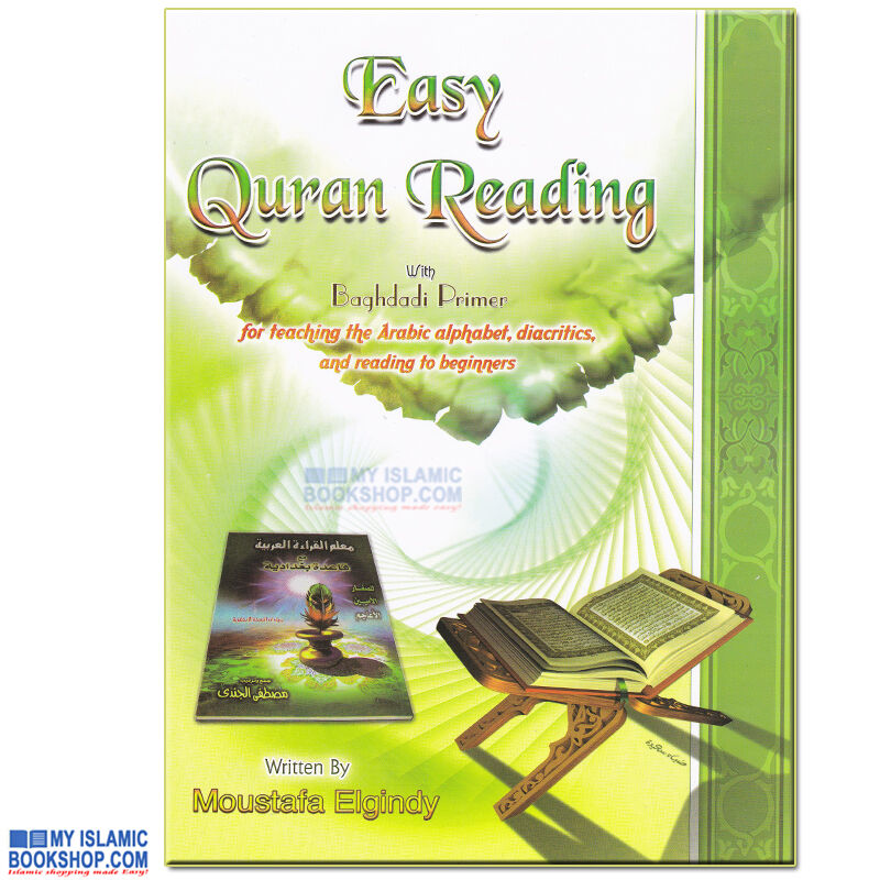 EASY QURAN READING WITH BAGHDADI PRIMER LEARN QURAN ...