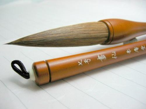 Xa0650 fude brush pen for japanese chinese calligraphy Chinese calligraphy pens