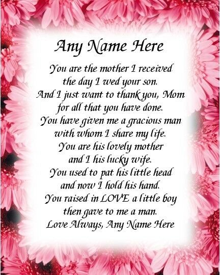 Mother in law personalized art poem memory birthday mother for Mother s day gift for mother in law