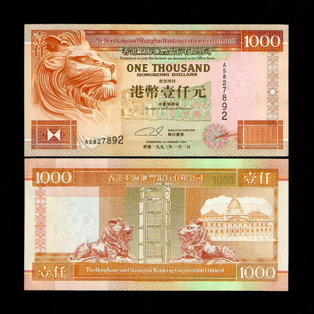 1000 Images About All About Hong Kong On Pinterest: HONG KONG CHINA $1000 P205a 1993 HSBC LION RARE DATE