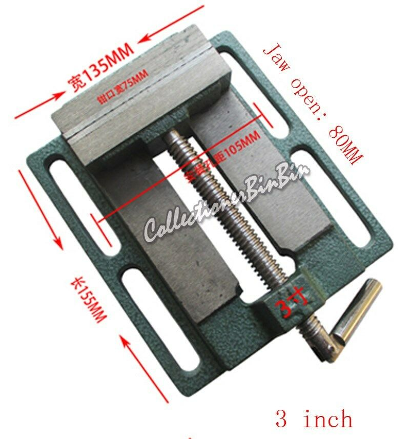 Quick Release Drill Press Vice Bench Clamp 3 Inch Ebay